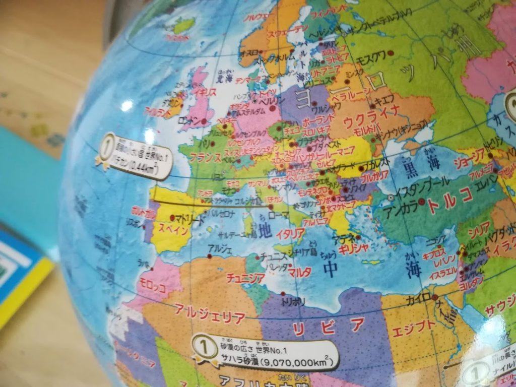 ヨーロッパ州で固定された地球儀