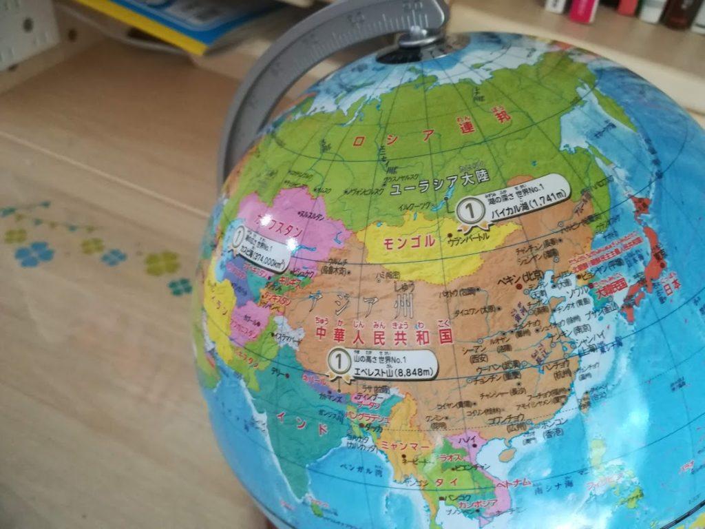 日本やロシア連邦、モンゴル、中国が描かれた地球儀