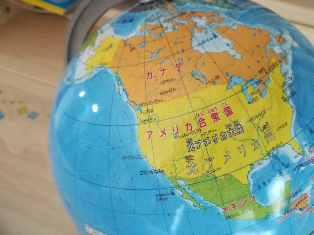 北アメリカやカナダが見えるように固定された地球儀